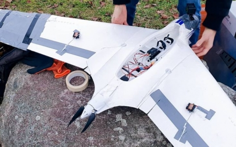 Bionic Flying Wing Sponsoringprojekt